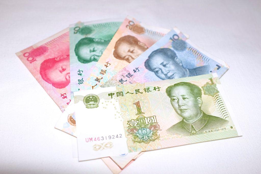 181 Chinesische Yuan (RMB) = ca. 21 Euro