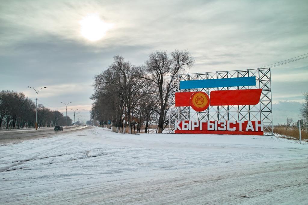 Willkommen in Kirgistan!