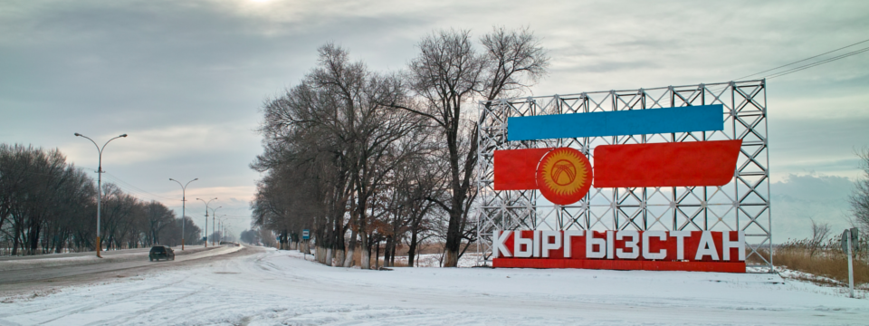 KirgistanSlide
