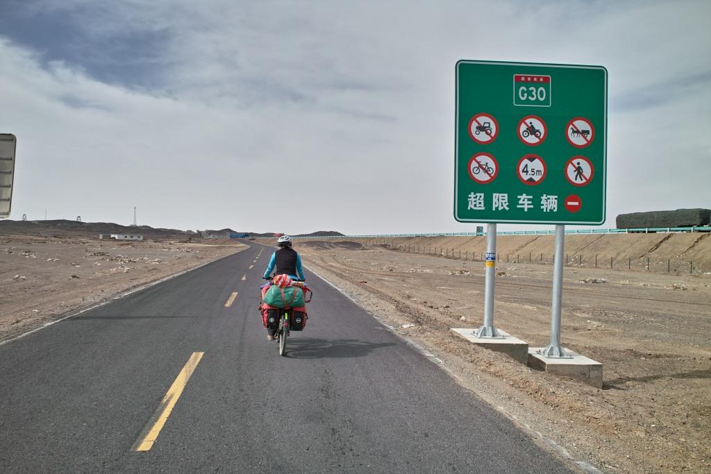 Keine Fahrräder.