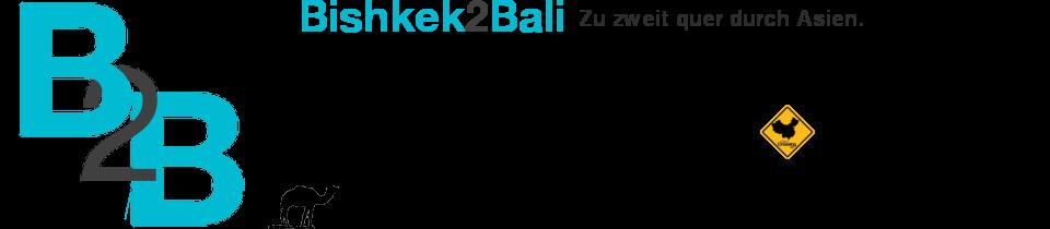 Bishkek2Bali Logo