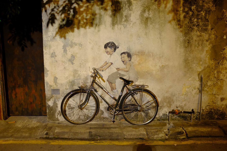 Pulau Penang: China Town.